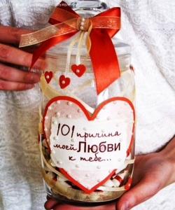 Коробочки с причинами любви