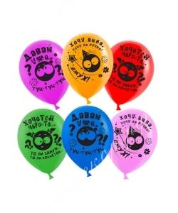 Воздушный шар (12''/30 см) Хотелки