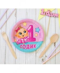 Тарелка бумажная «1 годик», девочка 18 см (10 штук)