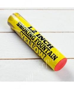 Цветной дым жёлтый, заряд 1,2 дюйма, ПРОФИ, высокая интенсивность, 60 сек, 17 см