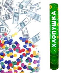 """Хлопушка """"Доллары и конфетти из фольги"""", 40 см"""