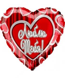 Воздушный шар (18''/46 см) Сердце, Люблю тебя (безумные сердца), на русском языке, Красный, 1 шт.