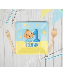 Тарелка бумажная квадрат «1 годик», малыш, 21 см (10 штук)