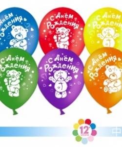 Воздушный Шар (12''/30 см) С Днем Рождения! (мишки), Ассорти, пастель