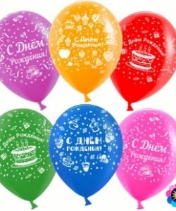 Воздушный Шар (12''/30 см) С Днем Рождения! (пирожные), Ассорти, пастель