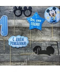 """Набор фотобутафорий на палочках """"1 годик"""", Микки Маус и друзья"""
