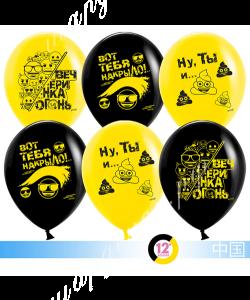 """Шар 12"""" (30 см) Вечеринка Emoji, Черный / Желтый"""