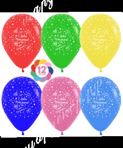 """Шар 12"""" (30 см) С Днем рождения! (торт и подарки)"""
