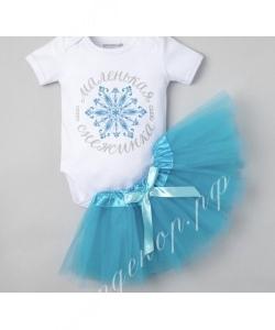"""Комплект: юбка, боди Крошка Я """"Снежинка"""", белый/голубой, р.24, рост 68-74 см"""