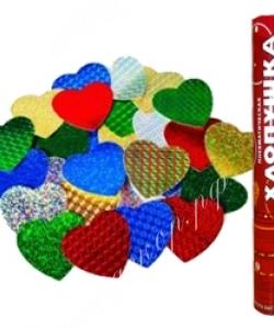 """Хлопушка """"Металлизированные сердца"""", 60 см"""